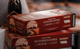 Игротека Катан, Колонизаторы