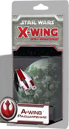 Star Wars. X-Wing. Расширение A-Wing